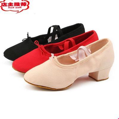 因樂思(YINLESI)肚皮舞鞋 室內帆布帶跟練功鞋軟底瑜伽肚皮舞民族舞蹈鞋女士
