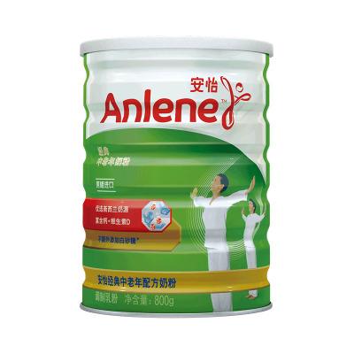 新西蘭原裝進口 Anlene安怡中老年奶粉高鈣低脂無蔗糖800g 廠家直供 可查真偽