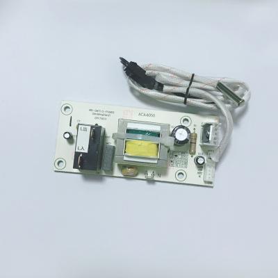 幫客材配 惠而浦電熱水器ESH-50/60/80EN+系列電源板 主板EM