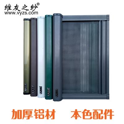 铝合金卷筒隐形纱窗配件推拉式卷帘上下磁性伸缩塑料件防风扣纱网 双面胶