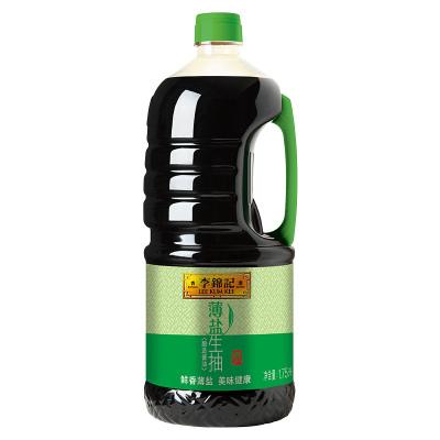 李锦记 薄盐生抽 1750ml 你健康生活的选择!生抽 酿造酱油 瓶装
