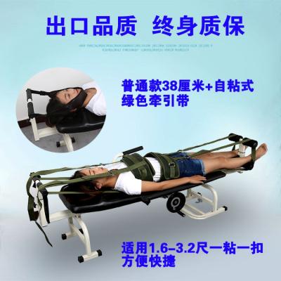 悅豐頸椎牽引椅腰椎牽引床牽引器腰椎腰間盤突出矯正器儀護腰帶 普通款38厘米寬+綠色自粘式牽引帶