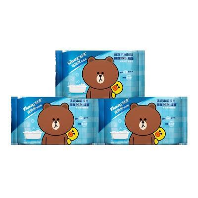 舒洁布朗熊湿厕纸【40片*3包】 液体厕纸 清爽卫生湿巾