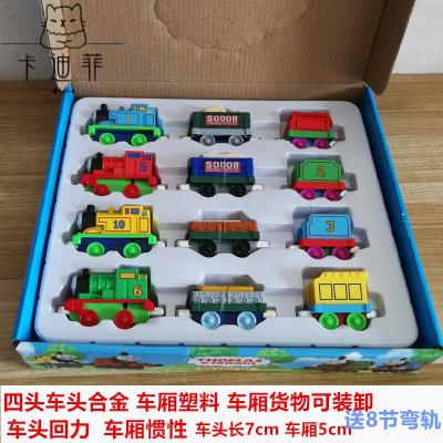 【品質優選】托馬斯小火車套裝合金磁力電動軌道車兒童1—3歲男孩火車玩具 套裝4頭8廂含8節軌道