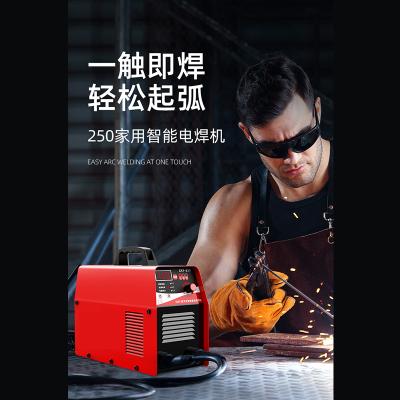 電焊機220v家用250便攜式小型全銅雙電壓焊機-315工業高配款標配