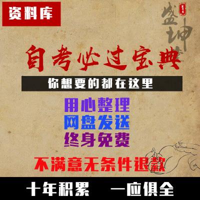 2019年10月北京自考05176纳税实务试及答案。成人自考