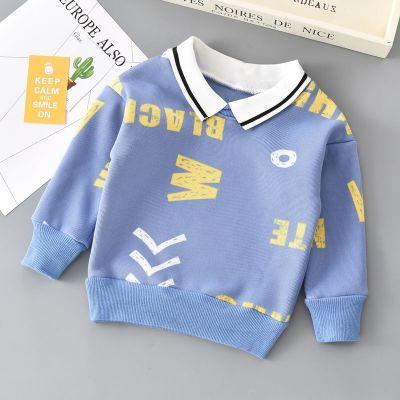 奢娣魅儷2020新款兒童衛衣男童女童秋裝加絨加厚寶寶保暖衣服嬰兒長袖