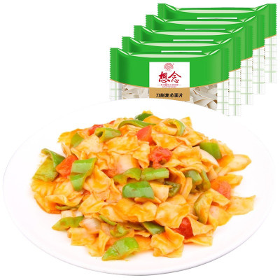 想念 原味刀削面片200g*5袋裝 寬面條 方便速食 易煮易消化 米面糧油 主食