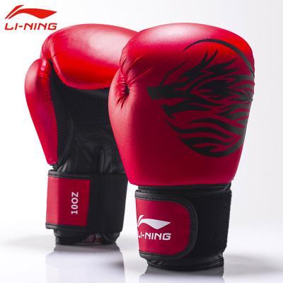 李宁成人拳套青少年泰拳散打搏击拳击手套沙袋沙包训练拳击手套男