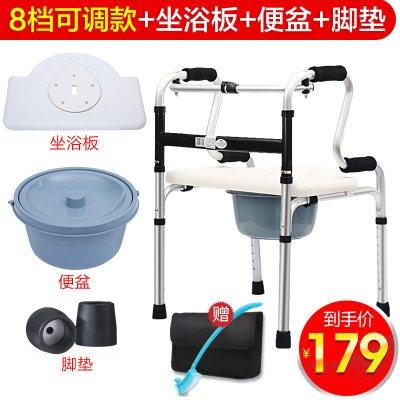 殘疾人康復老人拐杖助步器走路助力輔助行走器車扶手架老年 新升級助行器(8檔可調+坐浴板+便桶)+備用腳墊