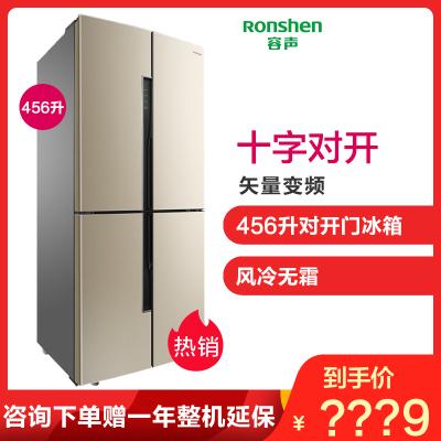 預售【99新】容聲(Ronshen)BCD-456WD11FP 456升十字對開門冰箱 矢量變頻風冷無霜 金色