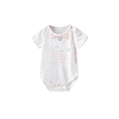 童泰TONGTAI嬰幼兒夏季內衣短袖包屁衣1-2個月寶寶半袖三角爬服嬰幼兒通用73cm