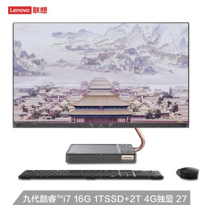 联想(Lenovo) AIO 520X Max故宫版 27英寸2K屏一体机台式电脑(i7-9700T 16G 2TB+1TB 4G独显 无线充电底座)灰 高端家用商务办公设计师制图