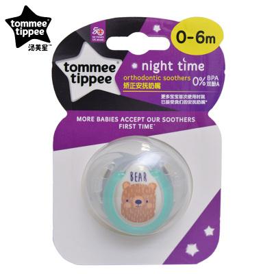 湯美星(Tommee Tippee) 00477 寶寶安撫奶嘴柔軟硅膠仿母乳造型 安睡款0-6個月