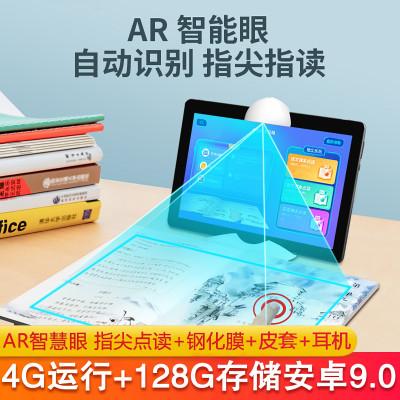 小霸王 H12學習機4G+128G八核10.1英寸學生平板AR智慧眼英語點讀機小學初中高中同步家教機 H12【4G+12