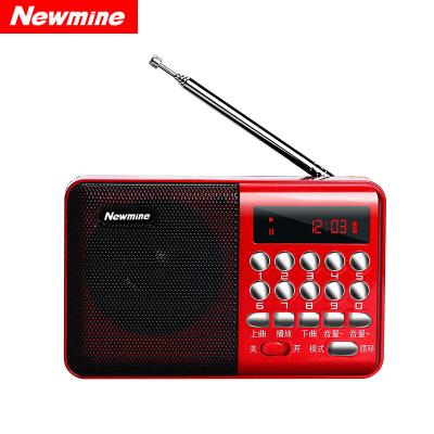 紐曼 Newmine k65收音機老人半導體全波段廣播老年音樂隨身聽迷你便攜唱戲機插卡U盤藍牙播放器可充電式 紅色