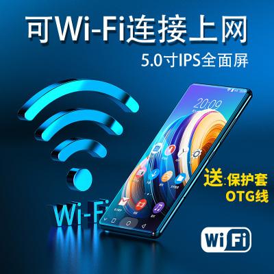 京华(JWD) P7 MP5可上网WIFI全面屏MP6全触屏MP4安卓APP外放MP3视频学习小说录音 标配+32G