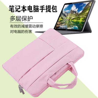適用Apple 2019 MacBook Pro 16筆記本電腦包A 可愛粉-多口袋手提包 MacBookAir13.3