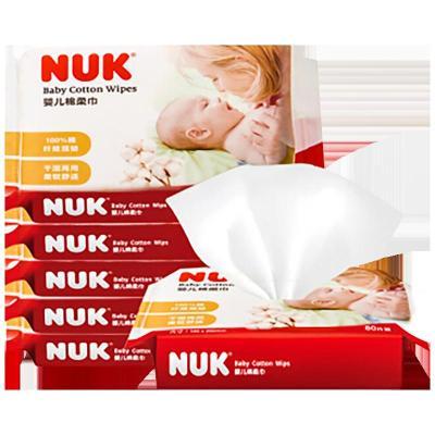 NUK棉柔巾洗臉巾紙巾抽紙 嬰兒純棉柔巾/抽紙巾 干濕柔巾手帕紙新生兒 80片裝(6包)