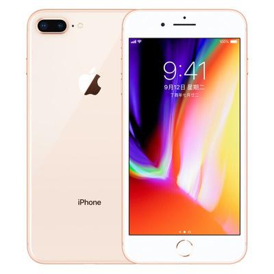 苹果(Apple) iPhone 8 Plus 128GB 金色 移动联通电信 全网通4G 苹果手机A1864