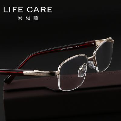 爱相随Aixiangsui 男女通用 老花镜 轻薄时尚老花眼镜 中老年人老花镜送礼佳品5911