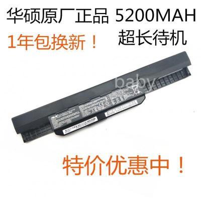 華碩A32-K53筆記本電池A43S X43S X44L A53S A84S X54H電腦