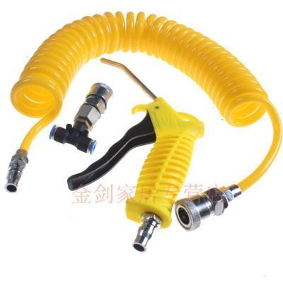 波斯工具 精品套裝吹塵 吹風 空氣 配5米管 BS531104
