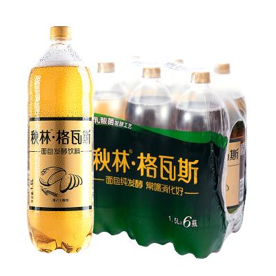 格瓦斯 飲料 秋林格瓦斯面包乳酸菌發酵飲料 哈爾濱特產1.5l*6瓶