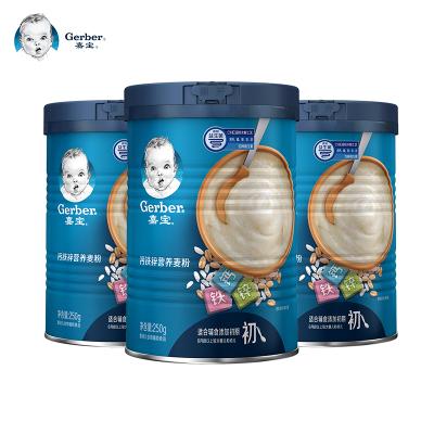嘉宝(Gerber)钙铁锌营养麦粉250g罐装1阶段(适合辅食添加初期6个月以上)*3