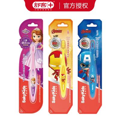 舒客宝贝儿童健齿牙刷(2-5岁)苏宁自营颜色随机