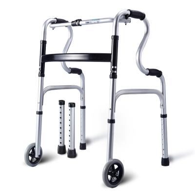 高博士(GAO BO SHI)助行拐杖四腳老人助步器適用人群成人多功能輕便殘疾人輔助行走器 兩用