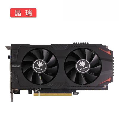 【二手9成新】七彩虹1050 2G 台式电脑主机 吃鸡LOL游戏显卡 拆机原装卡 七彩虹1050 2G
