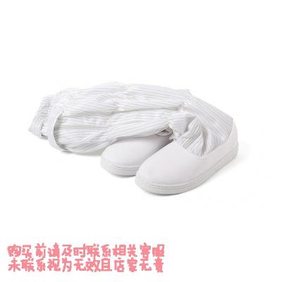 批发蓝色 防滑防尘高筒连体靴子 PVC防静电鞋子靴子 白色防静电PVC高筒鞋 42
