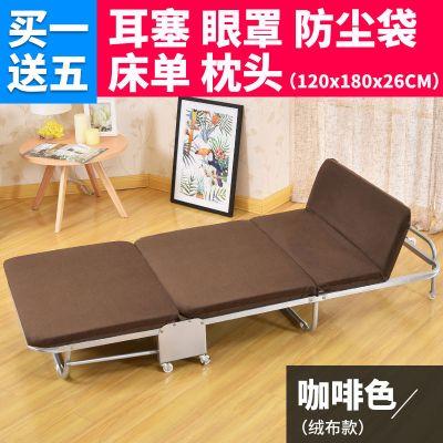 辦公室午休床午睡床家用折疊床單人床簡易硬板三折床海綿床定制 絨布款咖啡色90CM寬配床單5件套