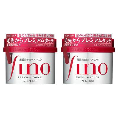 【两瓶装】日本资生堂Fino资生堂发膜倒膜护理修复头发干桔毛燥分叉护理发膜230g