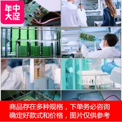 电子制造半导体加工行业精密清洗产品电路板电子设备视频素材 定制