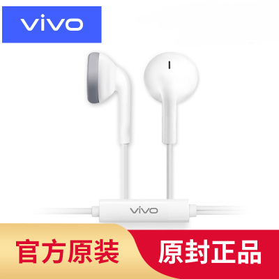 【vivo原装】耳机正品手机耳塞X21X20X7X9X6 plus vivoy67 y66 z1 灰白色 带话筒重低