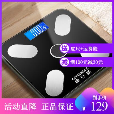 康貝慈健康秤體脂秤KBC-01人體電子秤家用USB充電體重秤健康智能體脂秤藍牙脂肪秤太陽能充電體脂秤家用-經典黑