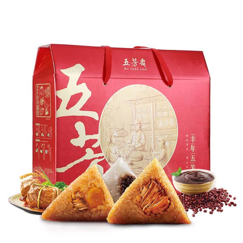 五芳斋粽子礼盒装 丰年五芳4口味2400g 蛋黄肉粽豆沙粽团购嘉兴肉粽子