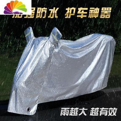 踏板摩托車衣電動車防雨罩電瓶車防曬通用車套遮陽蓋雨布加厚車罩 二代雙耳鋁膜加厚 S