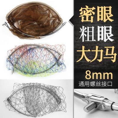 不銹鋼抄網頭可折疊涂膠彩色抄網40cm50cm抄魚網密眼粗眼魚網兜