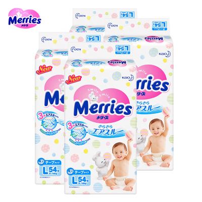 花王妙而舒(Merries)婴儿纸尿裤大号L54片*4包