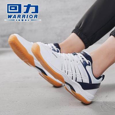 回力(Warrior)運動鞋男鞋羽毛球鞋乒乓球鞋透氣防滑運動鞋女鞋網球排球鞋