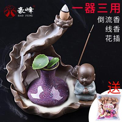 豪峰陶瓷倒流香茶宠摆件饰品可养茶具香道茶摆件创意小沙弥勒佛像