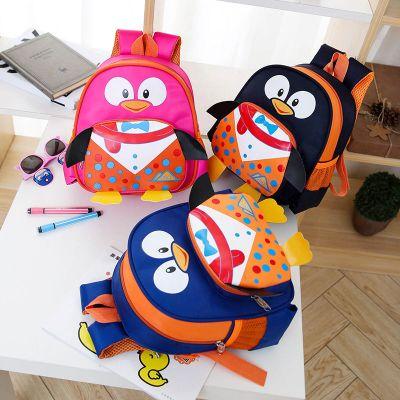 新款小兒童書包小班幼兒園書包1-3周歲男童女可寶雙肩包
