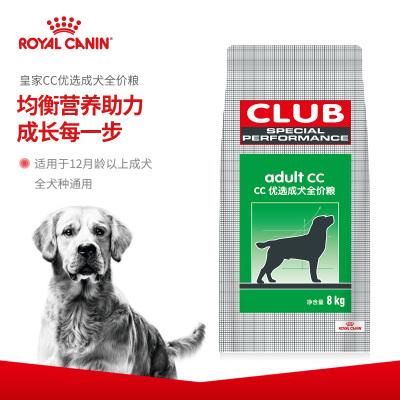 ROYAL CANIN 皇家狗糧 CC優選成犬狗糧 全價糧 8kg 全犬種通用成犬糧 均衡營養助力健康成長每一步