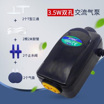 埃瑞達超靜音增氧氣泵220v插電小型交流家用魚缸魚缸養魚增供氧機 雙孔3.5W氣盤套餐(贈水族鹽)