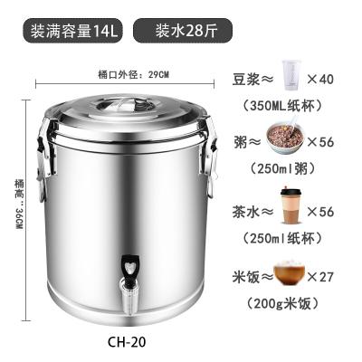 不銹鋼長保溫桶商用大容量食堂飯桶豆漿桶奶茶桶擺攤豆腐腦湯桶 20L特厚發泡(有龍頭)