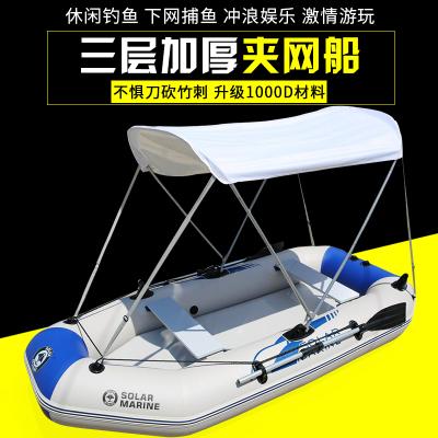 速澜(Solar Marine) 橡皮艇加厚皮划艇充气钓鱼船皮充气艇 白蓝船3-4人豪华套餐