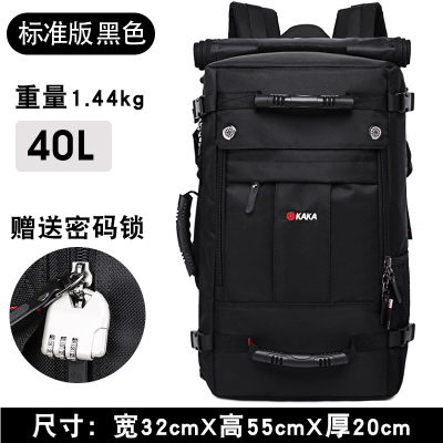 KAKA登山包旅行包男士雙肩包多功能出差大容量書包戶外包旅游包運動背包男行李包